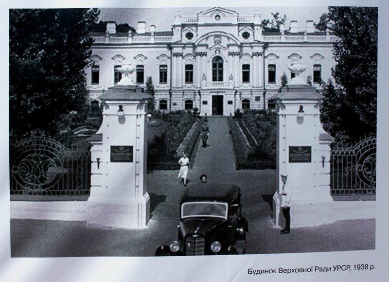 Дом Верховного Совета в 1938 году