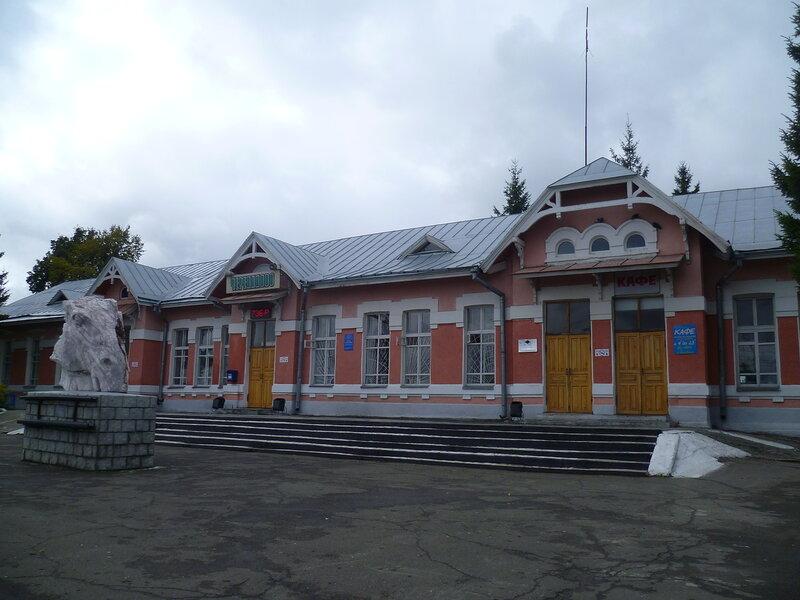 Россия, станция Черепаново (Russia, the station Cherepanovo)