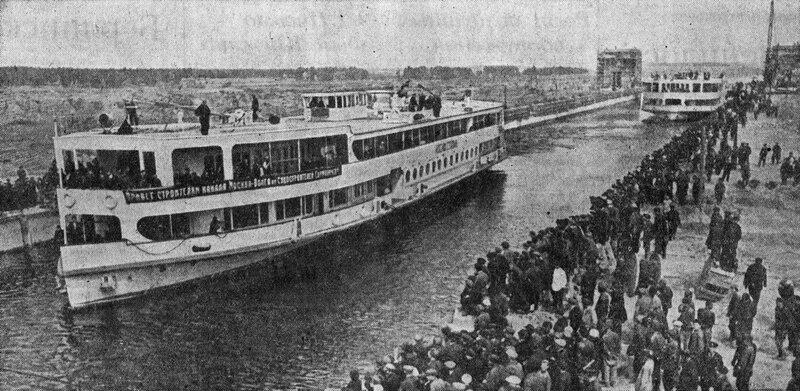 16 24 апреля 1937 Шлюз №1 Фото М.Калашникова Газета 'Правда' №114 (7080) 25 апреля 1937.jpg