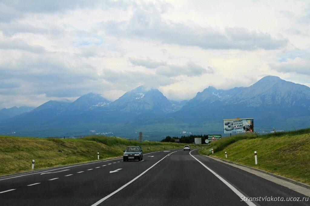 Словакия, Высокие Татры