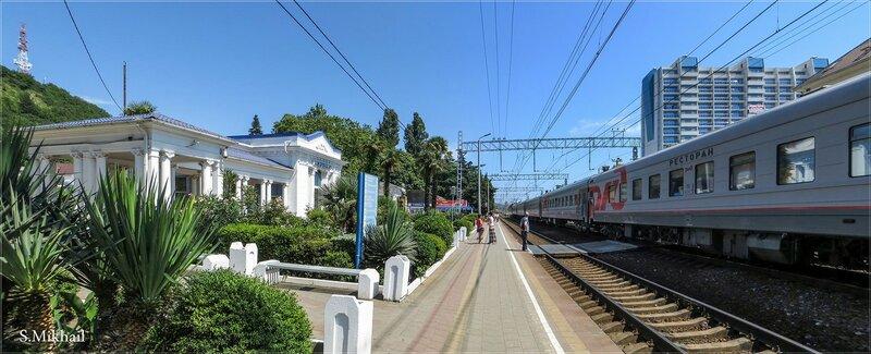 Вокзал в Лазоревской