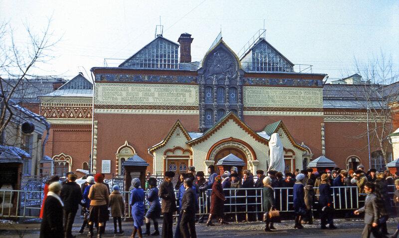 256177 Лаврушинский пер., 10. 1980, А.В.Шатохин.jpg
