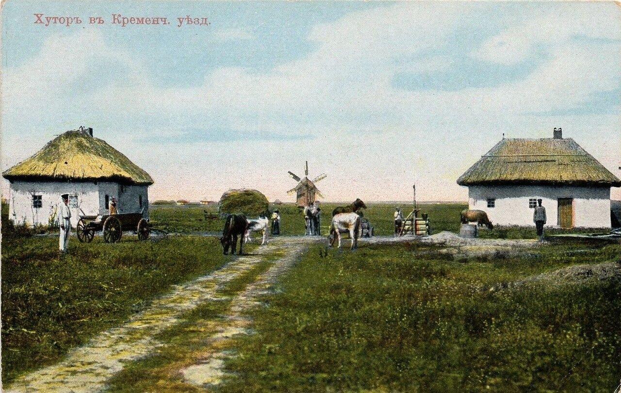 Хутор в Кременчугском уезде