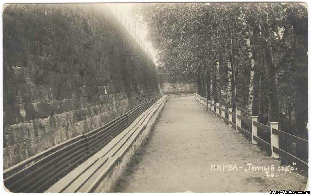 Променад между бастионами Пакс и Виктория. Темный сад