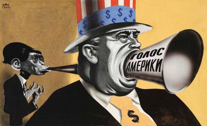 Голос Америки, холодная война