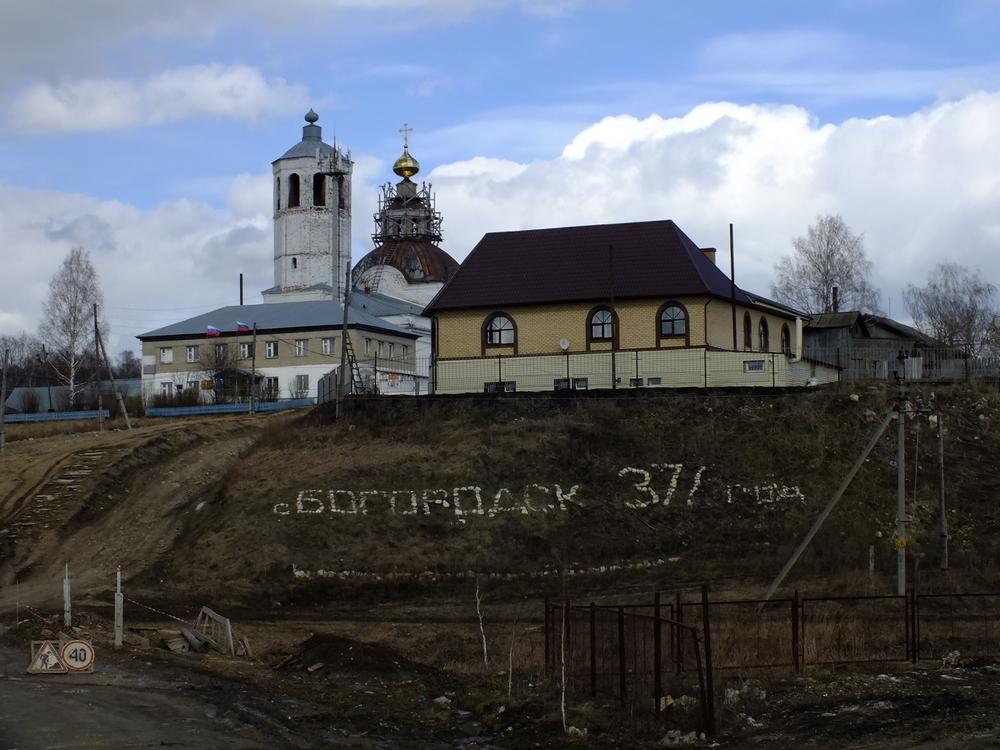 открытки церкви октябрьского района пермского края остальные кровожадности это