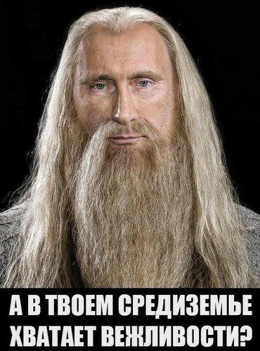 """Хроники триффидов: Оне """"прозревают""""..."""