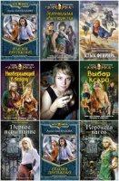 Анна Одувалова - Сборник произведений (10 книг) fb2 10,82Мб