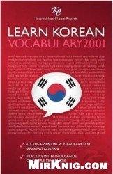 Аудиокнига Learn Korean. Vocabulary2001
