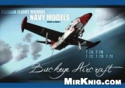 Книга Flight Manual Navy Models Buckeye Aircraft
