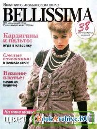 Журнал Bellissima №2 2012.