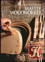 Книга The Art of Woodworking: Master Woodworker