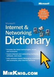 Microsoft Internet & Networking Dictionary