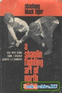 Shantung Black Tiger: A Shaolin Fighting Art of North China.