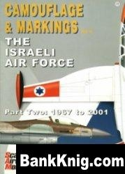 Книга SAM Camouflage & Markings No 4: The Israeli Airforce Part Two: 1967 to 2001