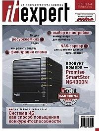 Журнал IT Expert №10 (164) (Октябрь) 2008