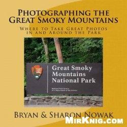 Книга Photographing the Great Smoky Mountains (Photographing the Smokies) (Volume 4)