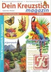 Книга Книга Dein Kreuzstich magazin № 5 2014