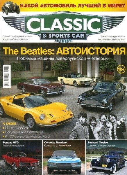 Книга Журнал:  Classic & Sports Car №1 [Россия] (январь-февраль 2014)