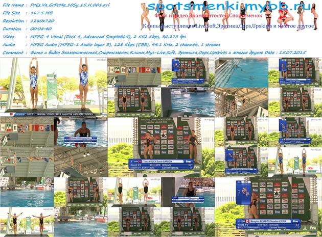 http://img-fotki.yandex.ru/get/16122/322339764.8/0_14c2fa_a795a53f_orig.jpg