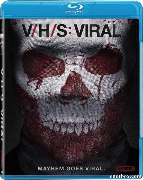З/Л/О: Новый вирус / V/H/S: Viral (2014/BDRip/HDRip)