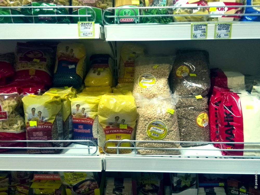 Макаронные и крупяные изделия - рис гречка и пшено на прилавках магазинов 10.jpg