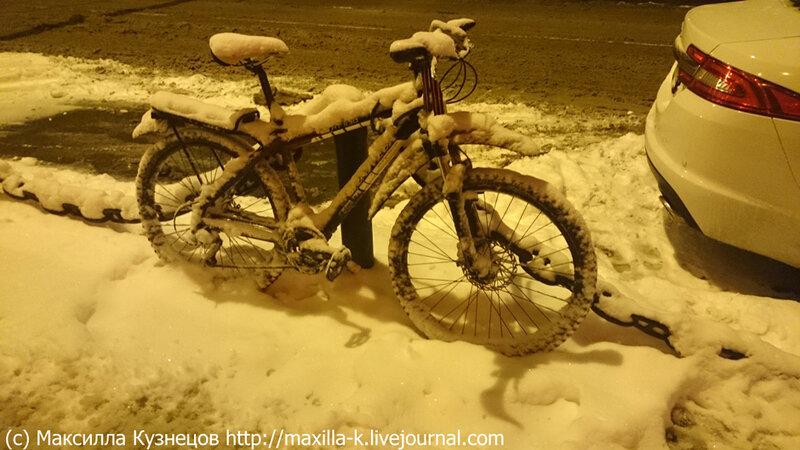 Велоси-педики