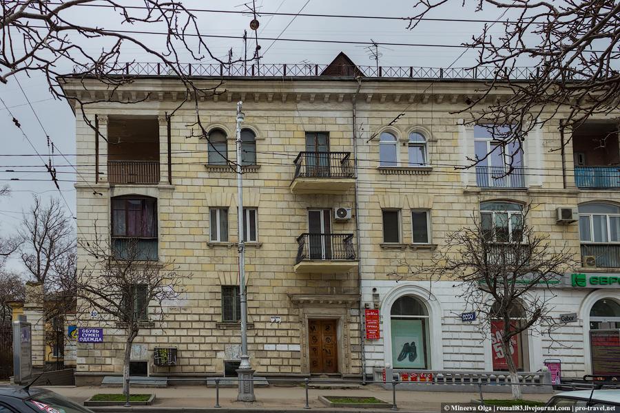 Большая Морская улица Севастополя