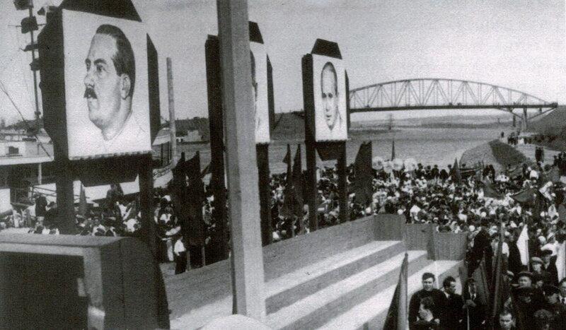 32 1 мая 1937 Дмитров.jpg