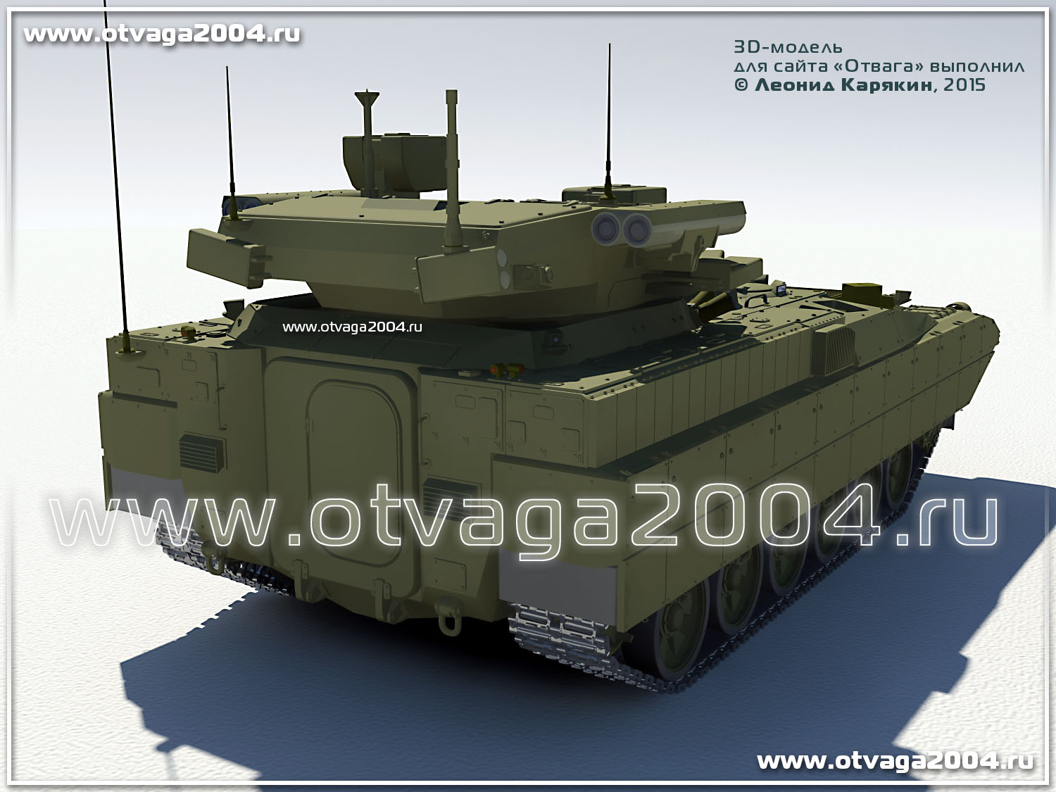 [Official] Armata Discussion thread #1 - Page 39 0_1129c9_2356a50e_orig