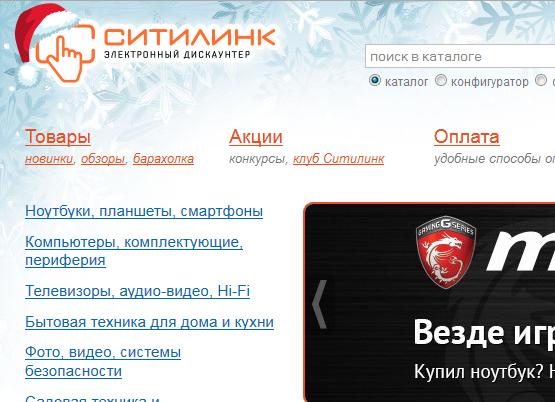 https://img-fotki.yandex.ru/get/16122/72494545.111/0_c37f7_1e213581_orig