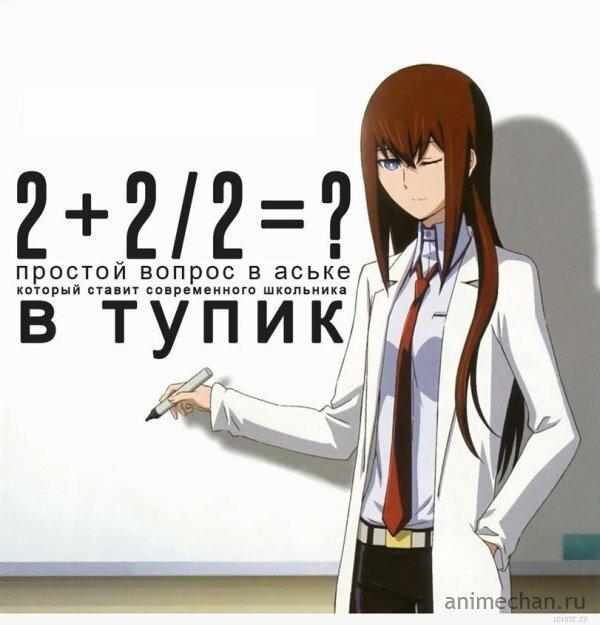 1356535481_art-komiksy-anime-497296.jpeg