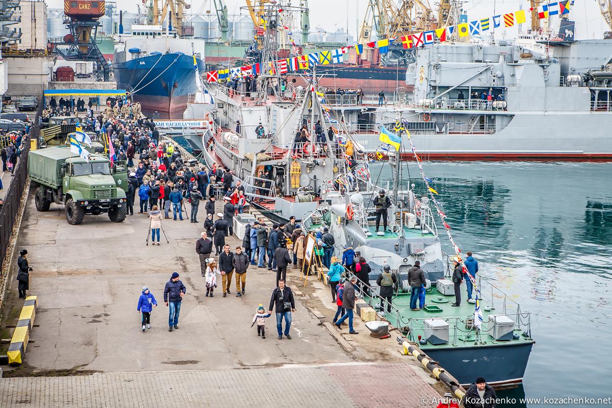 День ВСУ в Одессе