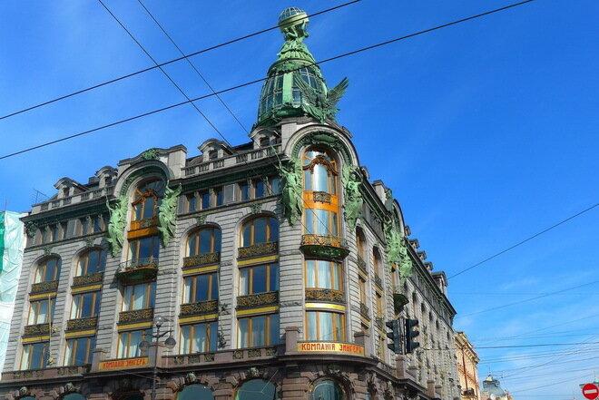 Дом Зингера в СПб