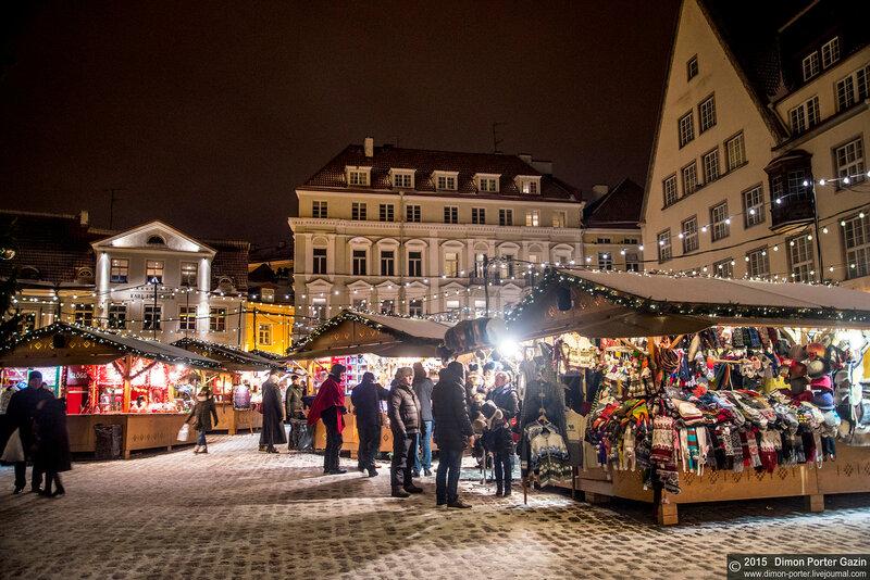 Рождественский Таллин 2015