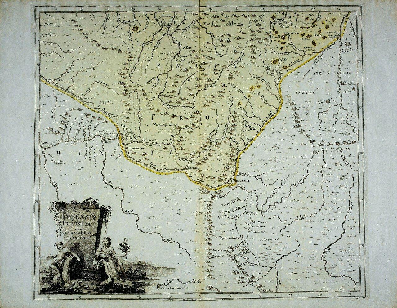 1745. Уфимская губерния с сопредельными территориями