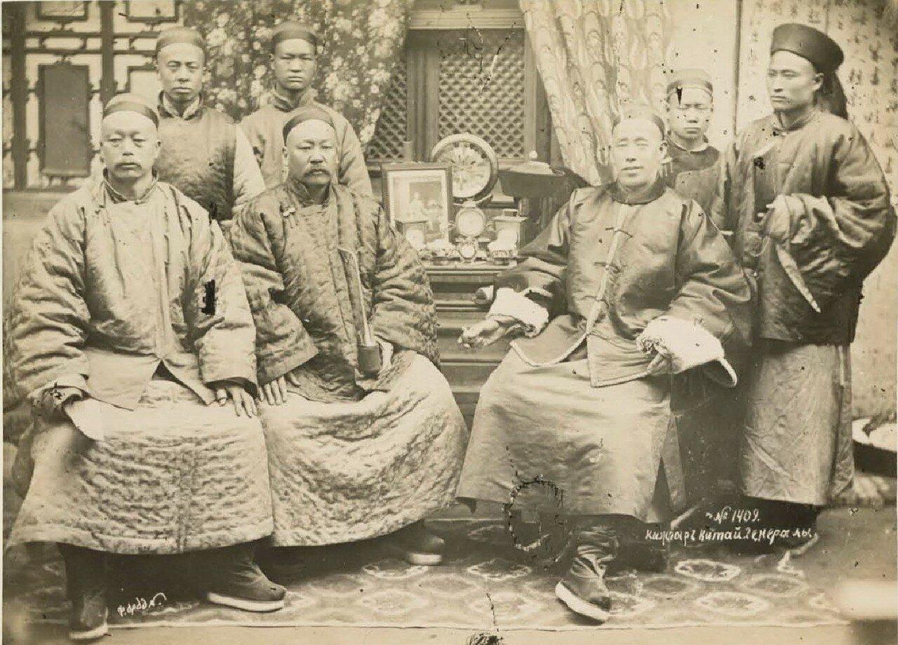 Кашгар. Китайские генералы