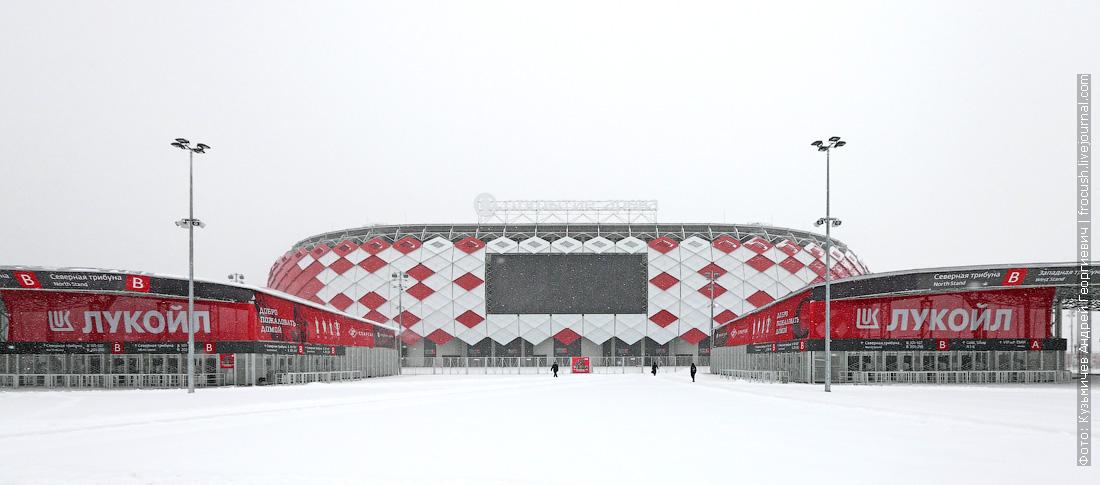 зимнее фото стадиона Открытие Арена Москва Спартак