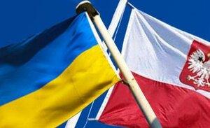 Украина и Польша поддержат евроинтеграцию Молдовы