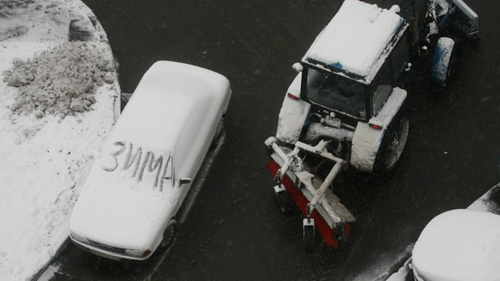 зима снег.png