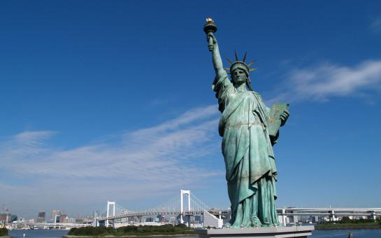 Фото: Статуя Свободы сверху из космоса
