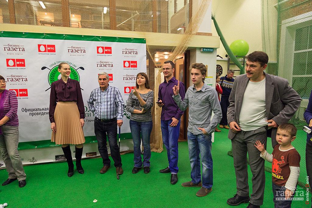 Фоторепортаж: Гольф-турнир на кубок «Бизнес-газеты»
