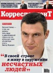 Журнал Корреспондент №10 2013