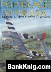 Книга Fighter Aces of the U.S.A. pdf в rar 94,86Мб