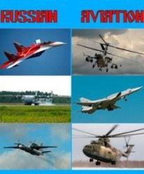 Книга Russian Aviation