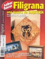 Журнал Saber Hacer Filigrana No 1
