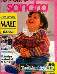 Журнал Sandra modne dzianiny 1991 Male dzieci.