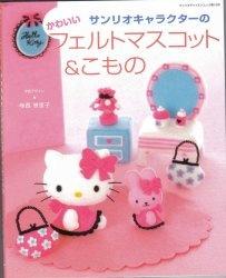 Журнал Hello Kitty №1 2007
