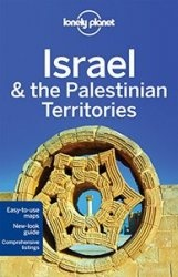 Книга Lonely Planet Israel & the Palestinian Territories (8th Edition)