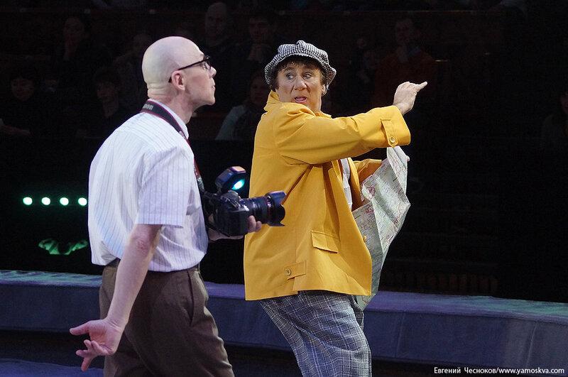 Весна. Цирк. Like РАШН. Дэвид Ларибле. 21.03.15.05..jpg